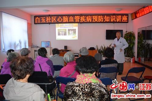 吉林延吉:河南街道白玉社区心脑血管疾病预防知识讲座