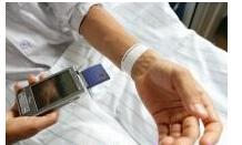 RFID醫療保健行業管理系統