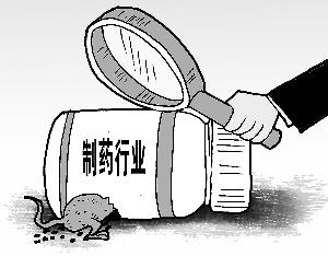 """严查医疗腐败防止出现""""漏网之鱼"""""""