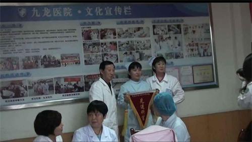 """济南九龙医院开展""""三严三实""""专题党课学习"""